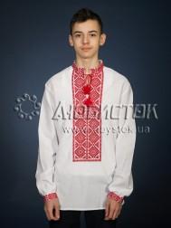 Вишиванка ЧСВ 21-1