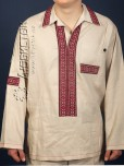 Вишита сорочка на льоні ЧС 3-26L